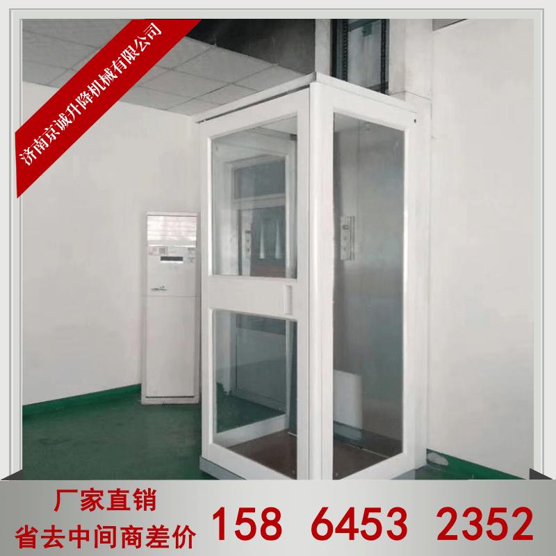 家装小电梯  小型电梯 微型电梯 家庭小电梯厂家 液压电梯