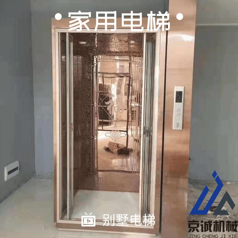 微型电梯  小型别墅电梯 微型观光电梯 迷你电梯  厂家直销