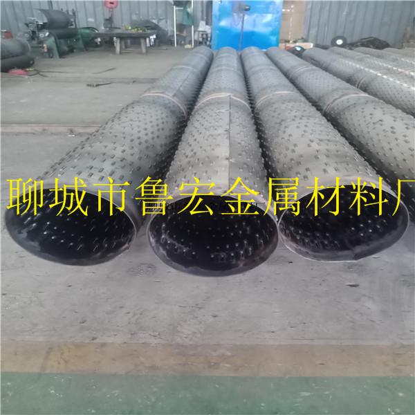 渭南井壁管厂家 井管现货 带孔的钢管厂