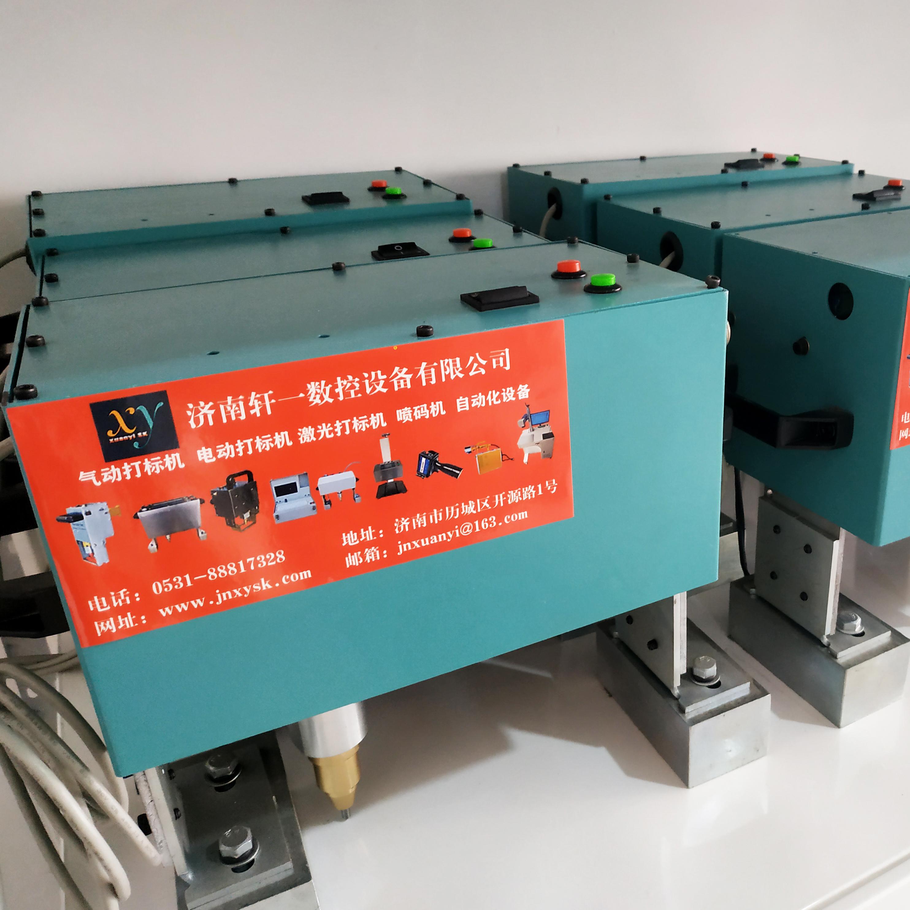 电脑型气动钢材打号机 铸件模具打码标识机 轩一数控 钢板深度打标机